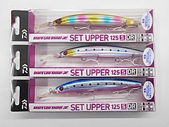 アッパー 青物 dr スペシャル 125s セット