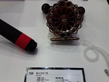 20180202_105738