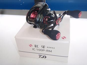 P1011560
