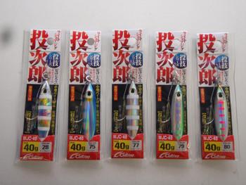 P1011607_medium