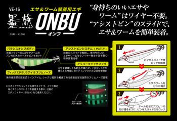 Onbu_main