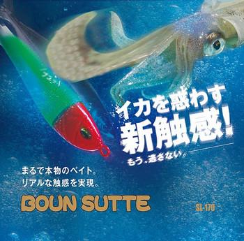 Bownsutte6002