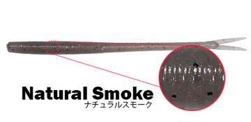 Naturalsmoke