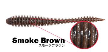 Smokebrown