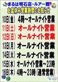 Photo_37_3