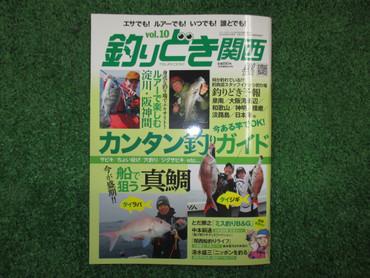 Img_5561_yoko