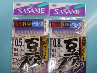 Dscf2615_small
