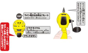 Ukimarodgamakatsu768x464