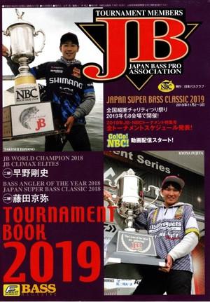 Jb_book2019
