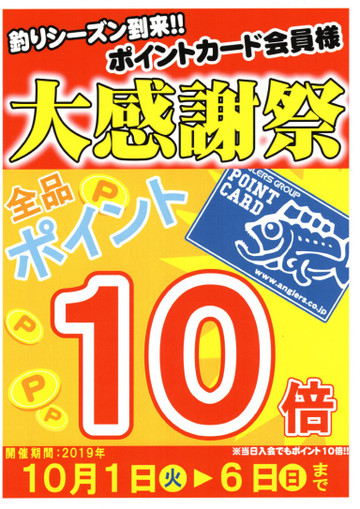 10_medium