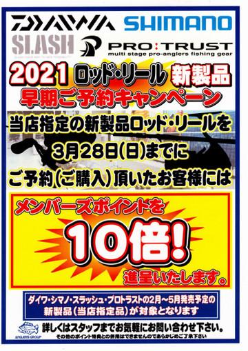 2021_medium_7