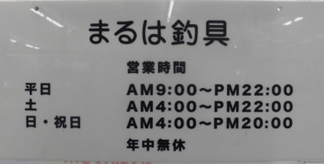 Cimg4699_medium_2_2