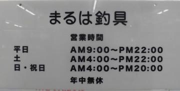 Cimg4699_medium_2_3