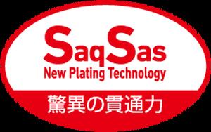 Saqsas_loog_1