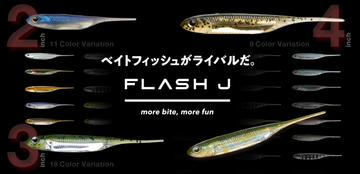 072_flashj_4e3_medium