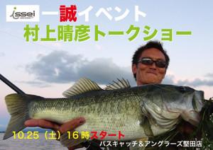 20141025_2_3_2
