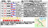 20160728nishimai