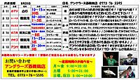 20160820nishimai