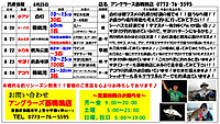 20160825nishimai