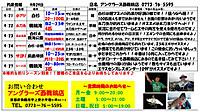 20160929nishimai