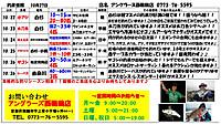 20161027nishimai