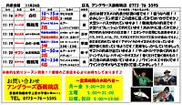 20161124nishimai