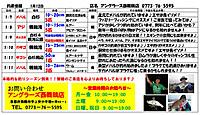 20170112nishimai2
