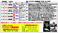 20170120nishimai