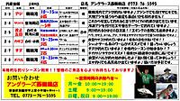 20170209nishimai