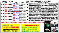 20170217nishimai