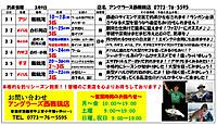 20170309nishimai