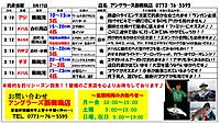 20170317nishimai
