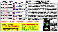 20170330nishimai