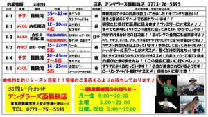 20170407nishimai