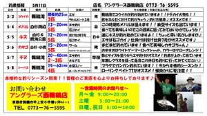 20170511nishimai