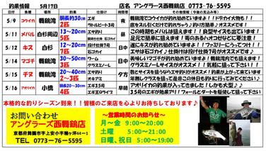 20170517nishimai