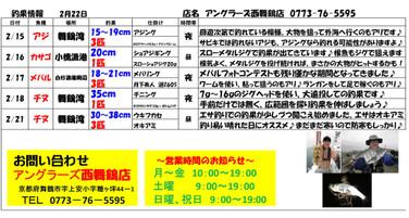 Nishi0222