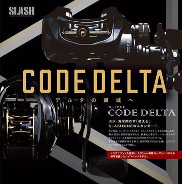 Codedelta6001