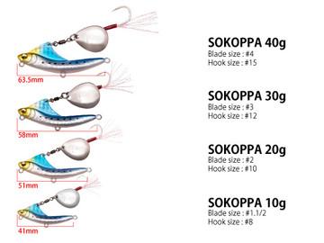 Sokoppa_size