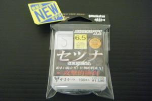 Dscf4431_medium