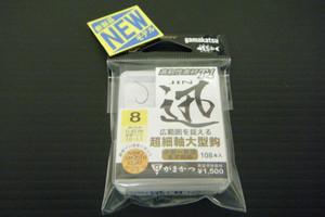 Dscf4432_medium