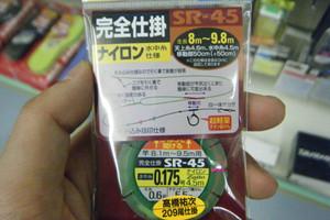 Dscf5550_medium