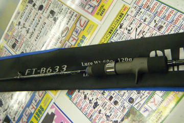 Dscf8211_medium