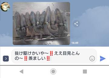 Screenshot_20191113163439
