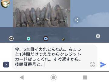 Screenshot_20191113163710