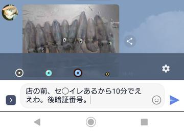 Screenshot_20191113164140_2
