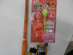 P1000609_medium