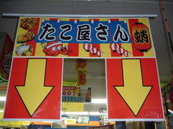 Himeji_128_small