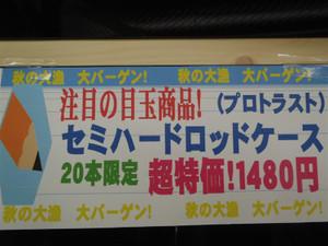 2013_002_medium