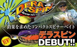 Deraspin_sumahobana_small
